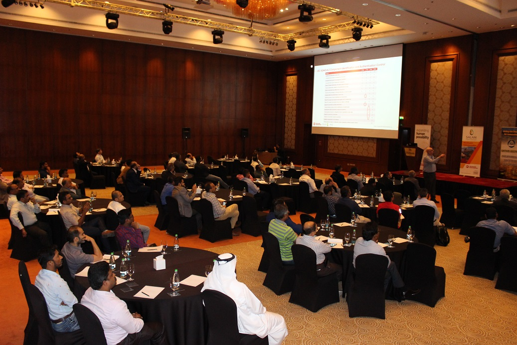 Technology Day @ Hilton Hotel Doha | Salam Petroleum